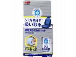 Soft99 czyszczenie tapicerki samochodowej